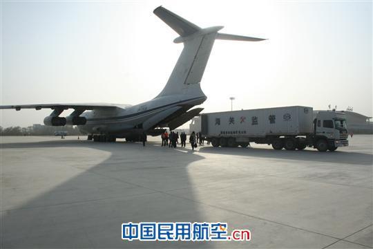 国际货�9ak9c_喀什机场已正式开通伊斯兰堡国际货包机航线