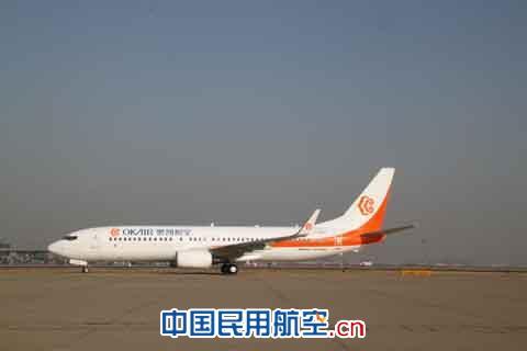 奥凯航空新引进b737-800飞机 更换全新涂装