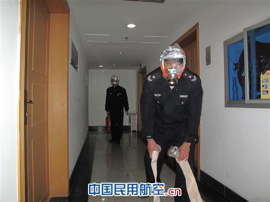青岛机场生活服务中心开展消防安全系列工作