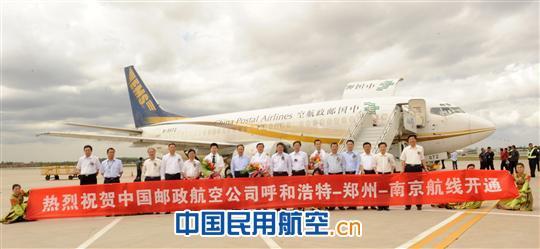 邮航成立于1996年11月25日,是国内首家专营特快邮件和货物运输的航空公司。经过十五年的发展,目前拥有B737飞机16架,采用全夜航集散模式,以南京为主集散中心,上海、武汉为辅助中心,航线36条,每周运行387班,连接国内外24个节点城市,形成覆盖华北、华东、东北、华中、华南、西南、西北7个地区和日本、韩国及台湾地区的集散式航线网络,为中国邮政航空快速网提供了优质可靠的航空运力支撑。邮航逐步成为中国邮政EMS的核心资产、核心价值和核心竞争力。