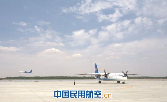 幸福航空正式开通合肥=杭州独飞航线