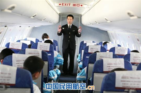 促进国产民用飞机制造产业发展的崇高使命