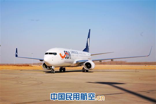 b5652号波音737-800飞机加盟山航