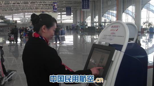 东航7台自助值机在青岛机场投入试运行