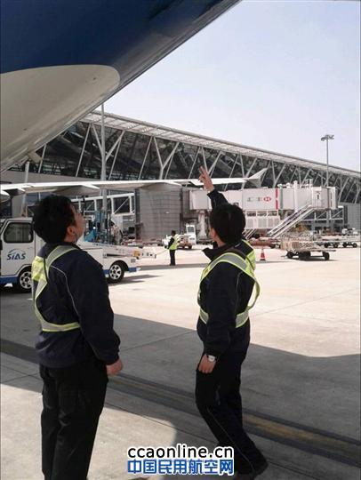 国航上海维修基地宽体车间举办空客飞机工卡培训
