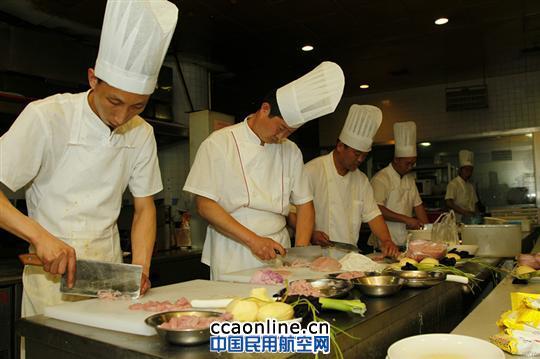 青岛机场空港大酒店举行厨师技能大比武