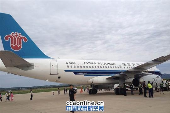 锦州机场开通沈阳—锦州—首尔国际航班