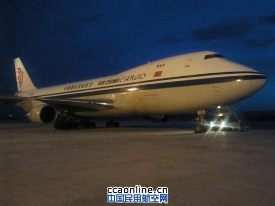 航班号为ca1095/ca1096,这是喀什机场开航以来,首次保障波音747型飞机