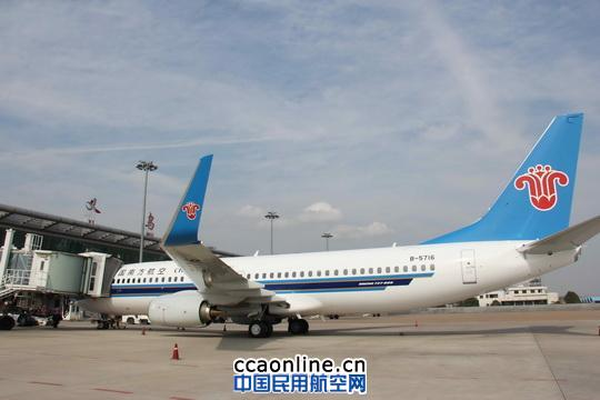 中国南方航空公司将采用波音737-800型飞机执行,航班号为cz3789/3790