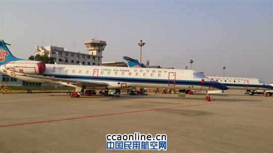 南航erj145飞机封存南阳机场