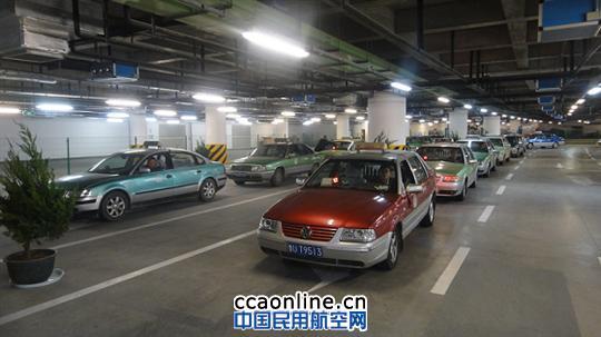 青岛机场候机楼地下出租车站正式启用