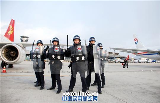 夜航大队,是青岛机场安检部新成立的夜航保障队伍.