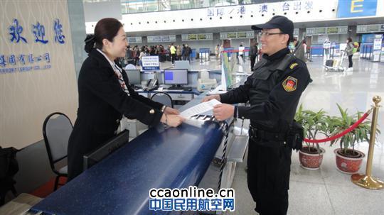 青岛机场在候机楼网格化区域内发放安全提示