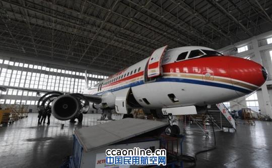 新增济南-兰州-乌鲁木齐航线-兰州-济南航线航班,每天一班,执飞机型a
