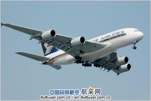 资料图:新加坡航空A380客机-新加坡航一架空客A380因引擎故障中途