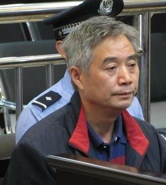南航原总工程师张和平受贿被判有期徒刑15年