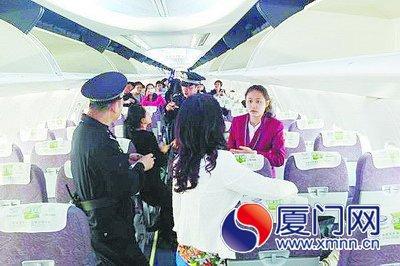 据了解,这架山东航空的航班从成都起飞,途经江西景德镇来到厦门.