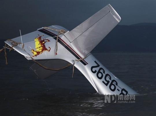 珠海瀚星通航小型飞机坠海 3名机组人员毫发未损