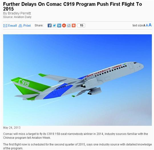中国c919大飞机项目为何遭外国供应商抱怨?