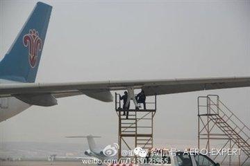 航空公司飞机退租攻略:飞机结构篇