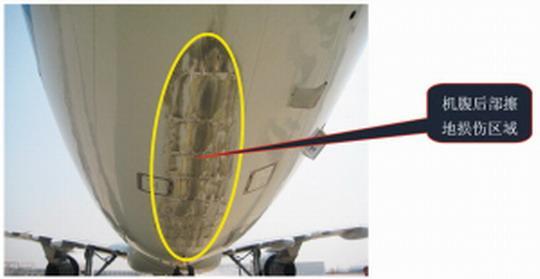 带油门接地:一种容易被忽视的飞机擦尾诱因