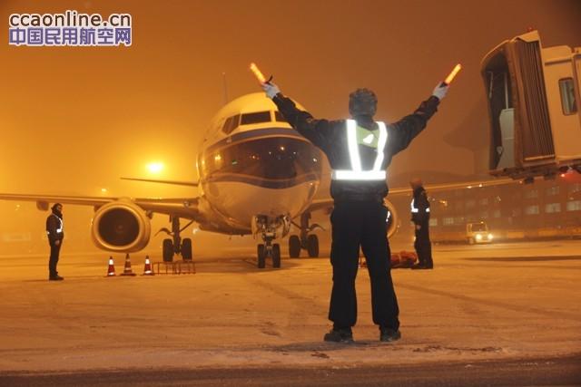 飞机的空调系统有两套