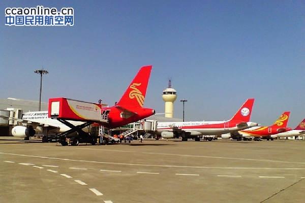 宜昌三峡机场春节期间新增至福州