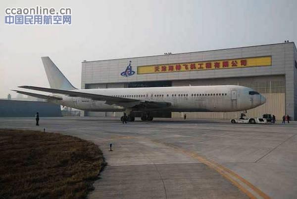 天津机场完成民航大学波音b767飞机转场任务