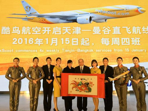 酷鸟航空1月15日起开通曼谷-天津的航班