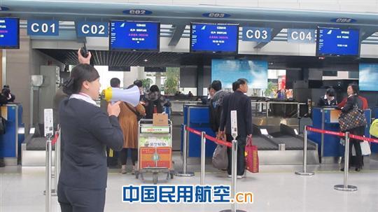 青岛机场同心协力高效保障备降航班