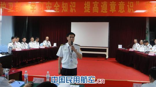 青岛机场护卫部顺利举行安全知识竞赛活动