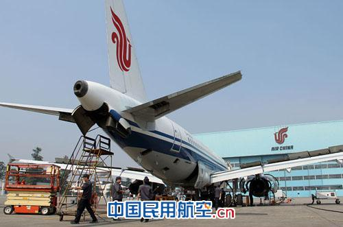 北京到大庆飞机