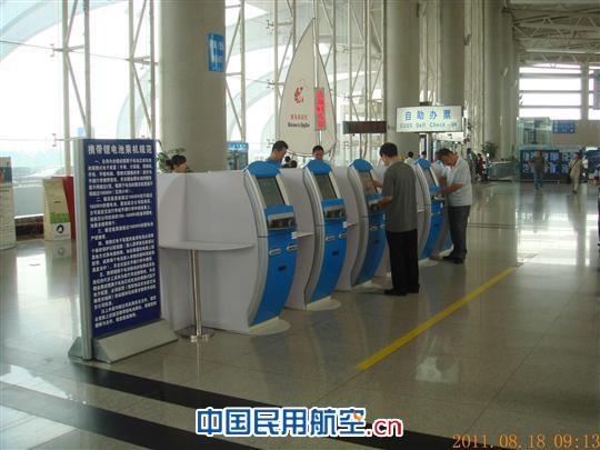 青岛机场新增10台自助值机以提升服务水平