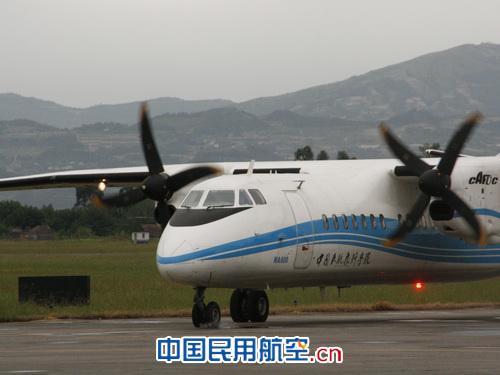 国内第二架新舟-600飞机验收工作启动