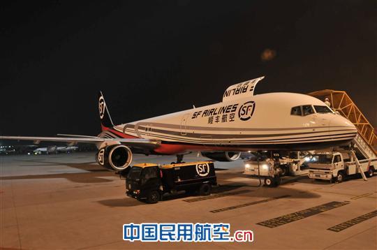 顺丰航空第六架全货机正式投入运营