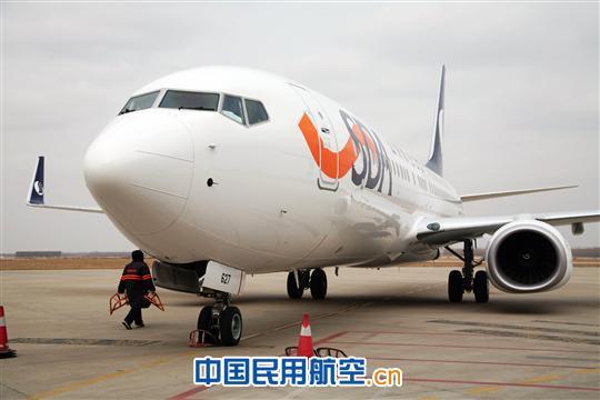 b5627号波音737-800飞机加盟山航 投入春运生产