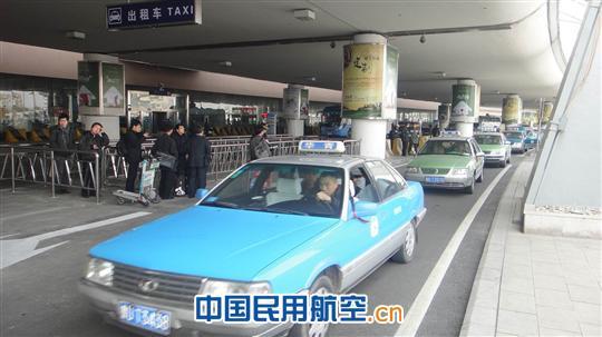 """青岛机场正式启用出租车""""双站上客"""""""