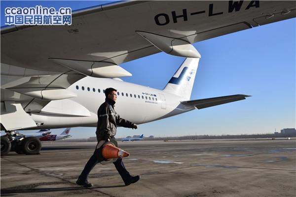 ameco在上海首次为芬航a350飞机实施航线维护与放行工作,此次,随着芬
