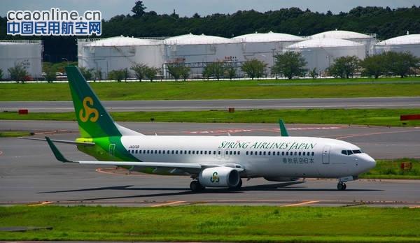 春秋航空波音737-800客机