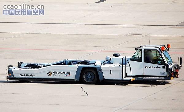 杭州机场飞机牵引车大修服务采购招标公告